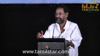 Thirudan Police Movie Audio Launch Part 2