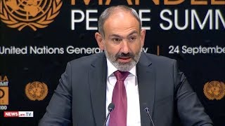Prime Minister Nikol Pashinyan: Nelson Mandela Inspired Me as a Leader