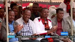Oduu Afaan Oromoo 15/06/2012|etv