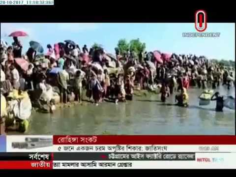 Rohingyas suffer from malnutrition (20-10-2017)