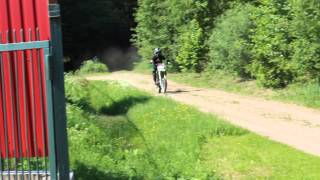6. Kawasaki kx 85 top speed Lithuania