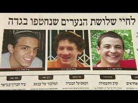Rapt : Tsahal cible le Hamas