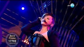 Desi Slava - Te Amo (Като Две Капки Вода) (Rihanna Cover) vídeo clip