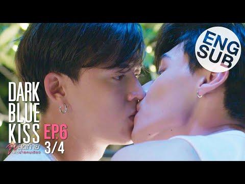[Eng Sub] Dark Blue Kiss จูบสุดท้ายเพื่อนายคนเดียว | EP.6 [3/4]