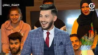 حصة الجزائرية شو/ مع سفيان داني إسلام بوختاش والفنان موح paco