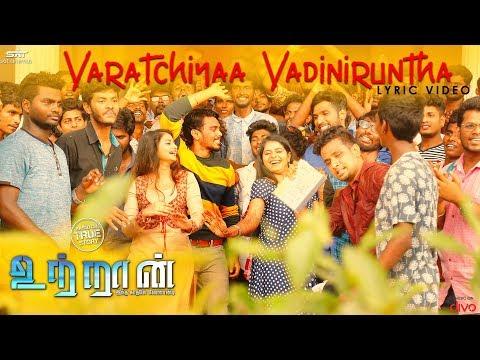UTRAAN - Varatchiya Vadiniruntha