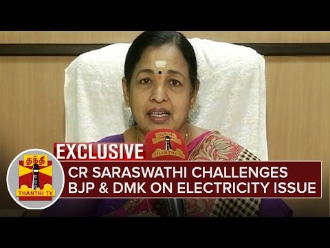 ADMKs-CR-Saraswathi-challenges-BJP-and-DMK-on-Electricity-Issue-Thanthi-TV