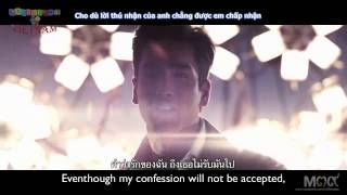 Nonton  Vietsub  Angsumalin   Nadech Kugimiya Film Subtitle Indonesia Streaming Movie Download