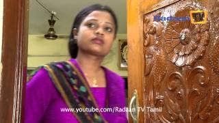 Elavarasi  Sun Tv Serial - 05-08-14