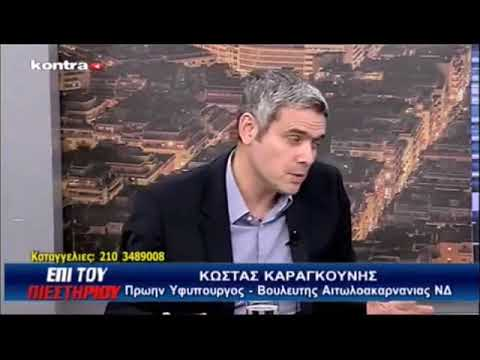 Τρ. Αλεξιάδης: Οι δημοσιογράφοι δεν θέλουν να ακουστούν τα στοιχεία