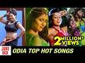 Odia TOP HOT Item Songs || Video Songs Jukebox HQ Nonstop video download