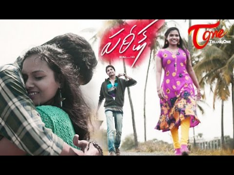 Pareeksha (Hall Ticket No.143) || Promotional Song || By Anil Maddela