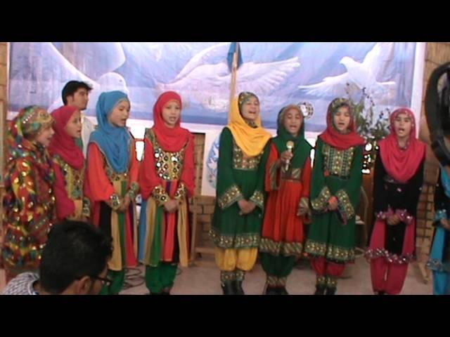 اجرای گروه ترانه نهاد اجتماعی خط نو برای روز جهانی صلح در شهر مزارشریف افغانستان !