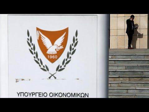 ΔΝΤ: Αναβάθμισε τις προβλέψεις για ανάπτυξη της κυπριακής οικονομίας…