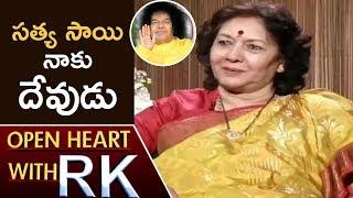 Video Congress Leader Geetha Reddy On Sathya Sai Baba   Open Heart With RK   ABN Telugu MP3, 3GP, MP4, WEBM, AVI, FLV Oktober 2018
