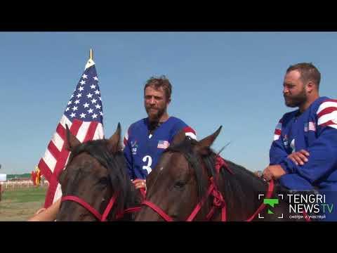 \Мы дети в этой игре\. Американские ковбои потерпели второе поражение в чемпионате по кокпару - DomaVideo.Ru