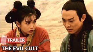 Nonton The Evil Cult 1993 Trailer   Jet Li   Kung Fu Master Film Subtitle Indonesia Streaming Movie Download