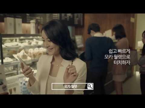 Video of 모카 월렛 (SKT,LGU+용)