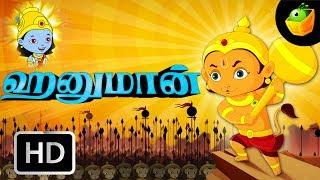 Video Hanuman Full Movie in Tamil (HD) | MagicBox Animation | Animated Stories For Kids MP3, 3GP, MP4, WEBM, AVI, FLV April 2019
