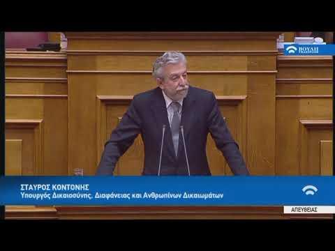 Σ.Κοντονής (Υπ.Δικ.Διαφ.και Ανθρ.Δικαιωμ.)(Προϋπολογισμός 2018) (18/12/2017)
