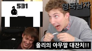 올리는 한국어 6주동안 배워서 이제 요즘 유행하는 보이스게임으로 올리의 한국어를 시험해 봤어요. Ollie has now been learning Korean for 6 weeks, so we...