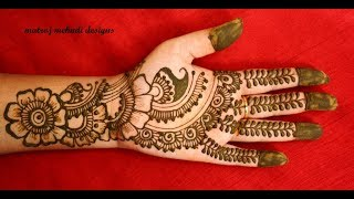 hello all,here is a video on arabic  mehndi designs for handshttps://www.instagram.com/divya080/subscribe for more videos:https://www.youtube.com/channel/UCECgulN13NACgO49LRXeQpAfacebook : https://www.facebook.com/Matroj-Mehndi-Designs-284372255239829/