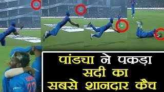 IND VS NZ 1st T20: Hardik Pandya takes catch of the year, shocks Martin Guptill | वनइंडिया हिंदी