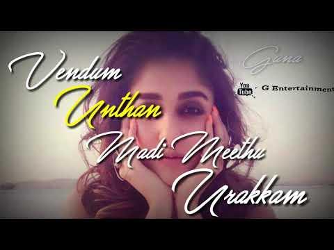 Video Vendum Unthan Madi Meethu Urakam New Tamil Album Lyrics Song download in MP3, 3GP, MP4, WEBM, AVI, FLV January 2017