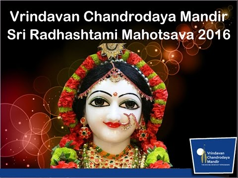 Sri Radhashtami Celebrations 2016