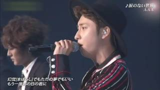 Video AAA - 涙のない世界 (LIVE SDD 2017.03.28) MP3, 3GP, MP4, WEBM, AVI, FLV Juli 2018
