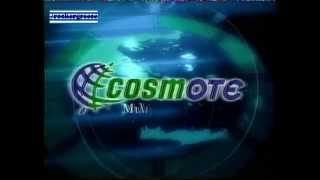 Download Lagu ΔΙΑΦΗΜΙΣΗ COSMOTE 1998 Mp3