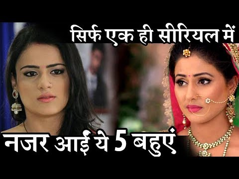 5 TV Actresses who did only one Show   Check out (видео)