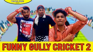 Funny Gully Cricket Scenes 2 ft. Pichi Yakuu || Warangal Diaries
