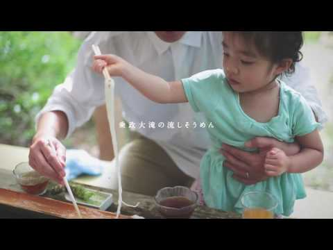 飛騨国 下呂の旅 夏 30