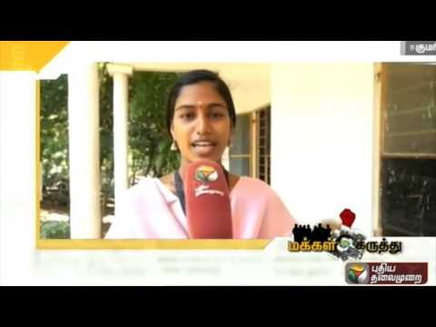 Puthiya-Thalaimurai-Responses-to-Common-Query-Public-Opinion-08-04-16