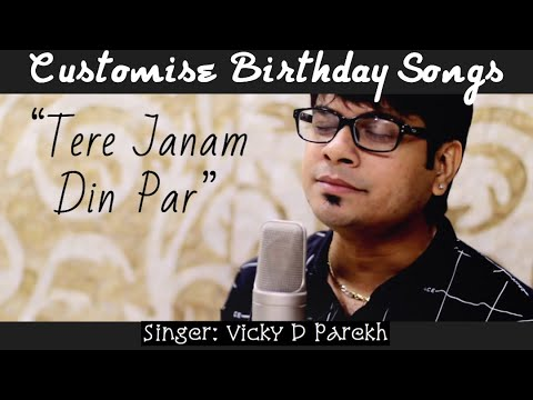 """Tere Janam Din Par"" 