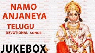 3924   Namo Anjaneya