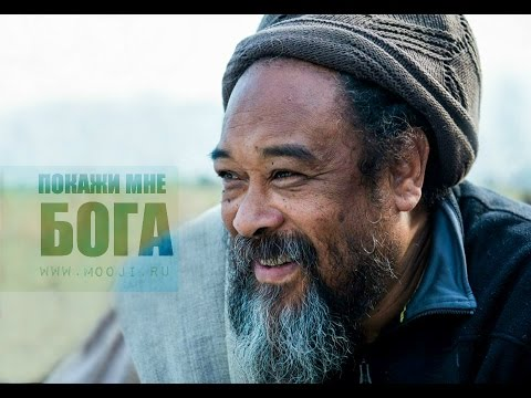 Mooji Video: Show Me God Now!