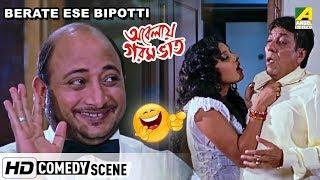 Video Berate Ese Bipotti   Comedy Scene   Abelay Garam Bhat   Lama MP3, 3GP, MP4, WEBM, AVI, FLV Desember 2018