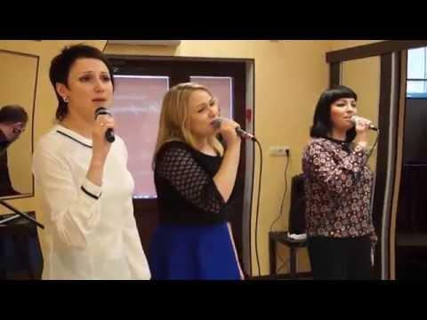 Скачать песню папе на юбилей от дочерей