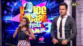 Video Simran Raj plays a PRANK on Sahil | Studio Round 02 | Voice Of Punjab Chhota Champ 3 | PTC Punjabi MP3, 3GP, MP4, WEBM, AVI, FLV Oktober 2018