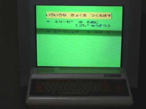 NEC PC-6001 DEMO3 \