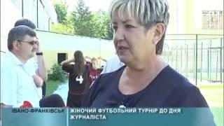 Жіночий турнір з міні-футболу до Дня журналіста, 01.06.2016