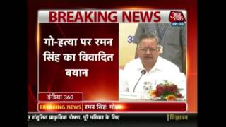 Watch Chhattisgarh CM Raman Singh's Controversial Statement On Cow Slaughter
