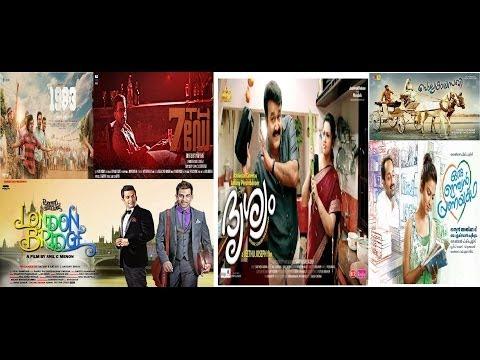 Drishyam 2013 Full Malayalam Movie Streaming Free