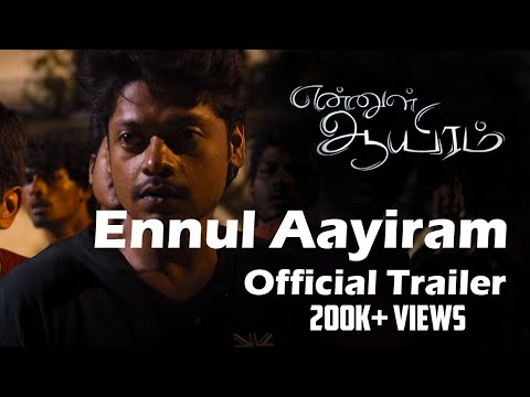 Ennul Aayiram Tamil Movie Official Trailer