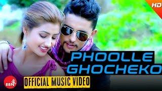 Phool Le Ghocheko by Muna Thapa Magar & Kulendra Bishwokarma
