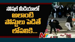 AP High Court Issued Notice to 49 People over Social Media Posts Dr Sudhakar Case Judgement