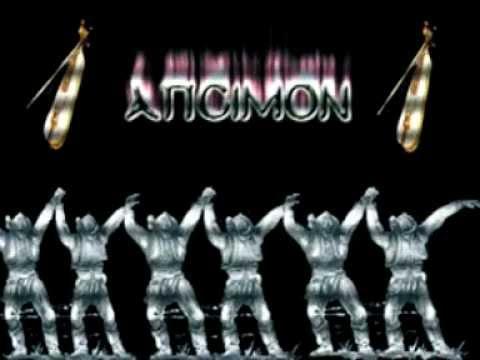 APSIMON - ΑΨΙΜΟΝ 1 (ΑΓΑΠΗΣ123000)