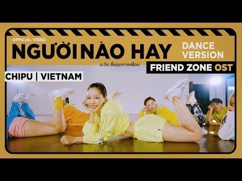 Chi Pu | NGƯỜI NÀO HAY - คิดมาก ( KID MAK ) OST. FRIEND ZONE | Dance Version - Thời lượng: 4 phút và 9 giây.